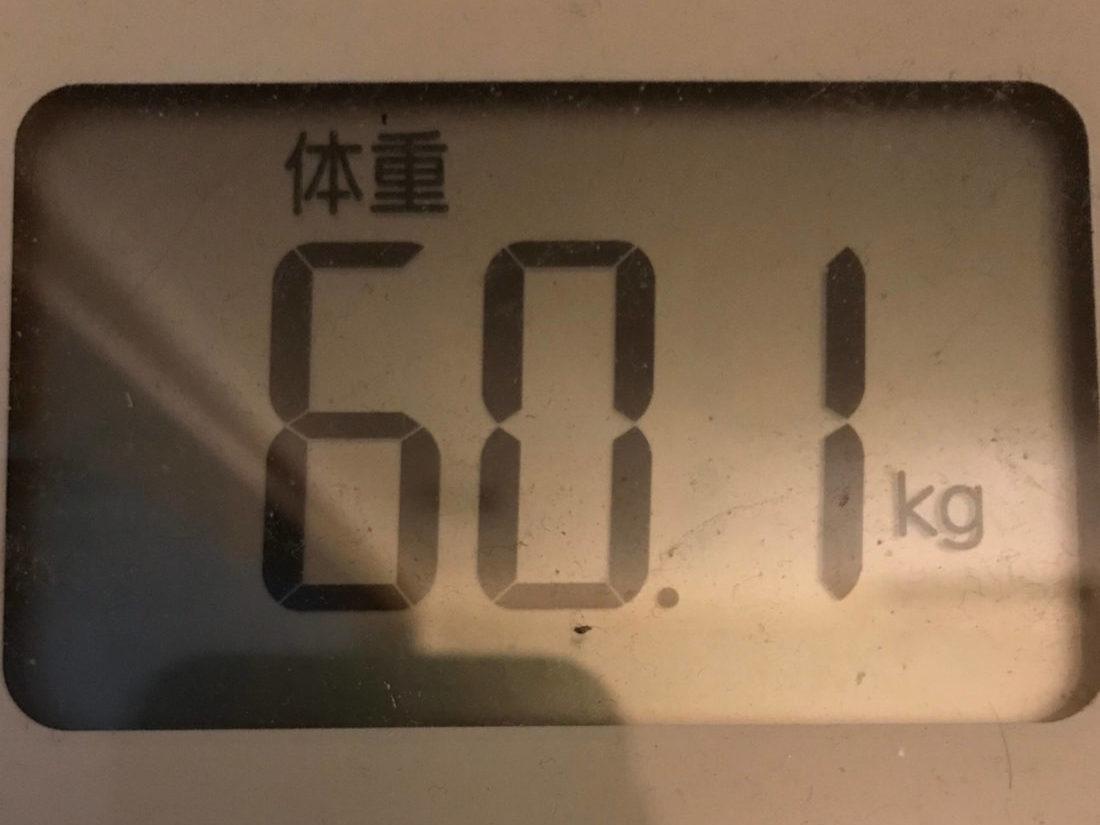 体重計60.1kg