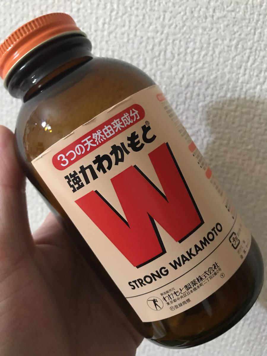 強力わかもとの瓶